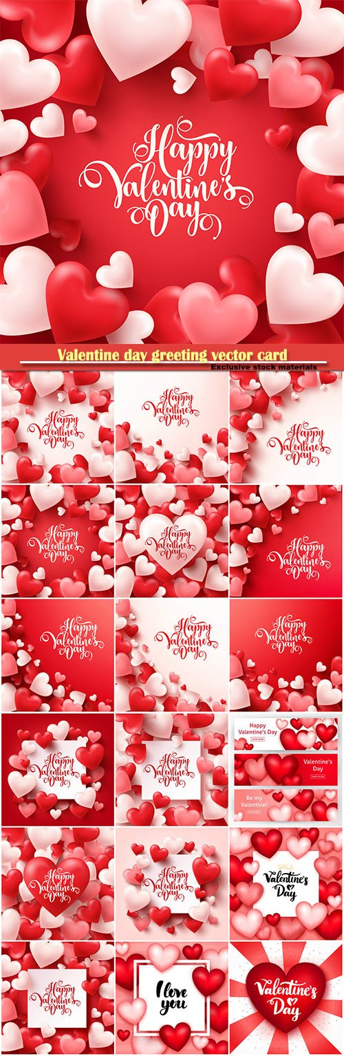 Valentine day greeting vector card, hearts i love you # 7