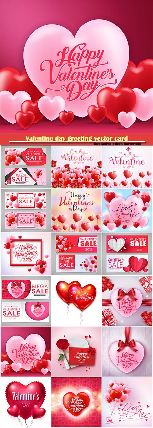 Valentine day greeting vector card, hearts i love you # 2