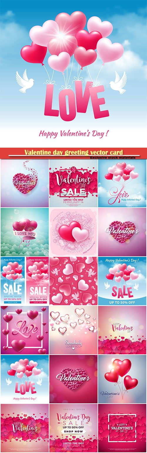 Valentine day greeting vector card, hearts i love you # 5