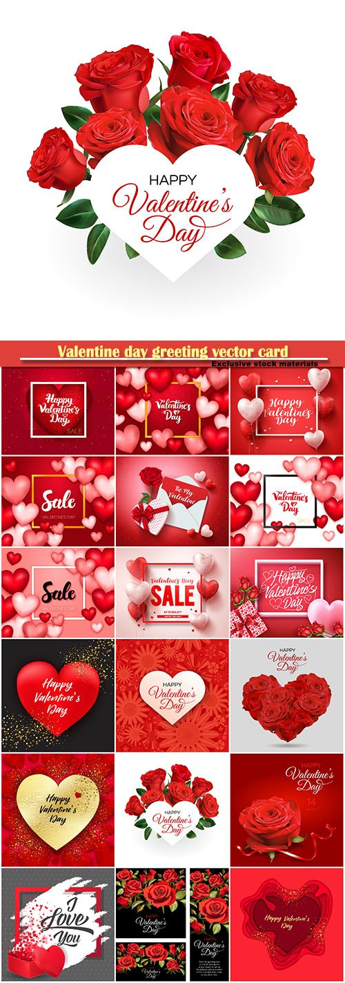 Valentine day greeting vector card, hearts i love you # 13