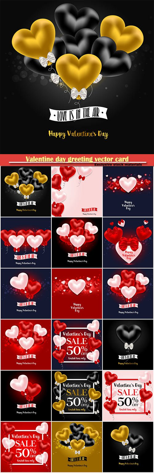 Valentine day greeting vector card, hearts i love you # 14