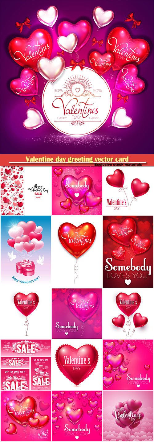 Valentine day greeting vector card, hearts i love you # 27