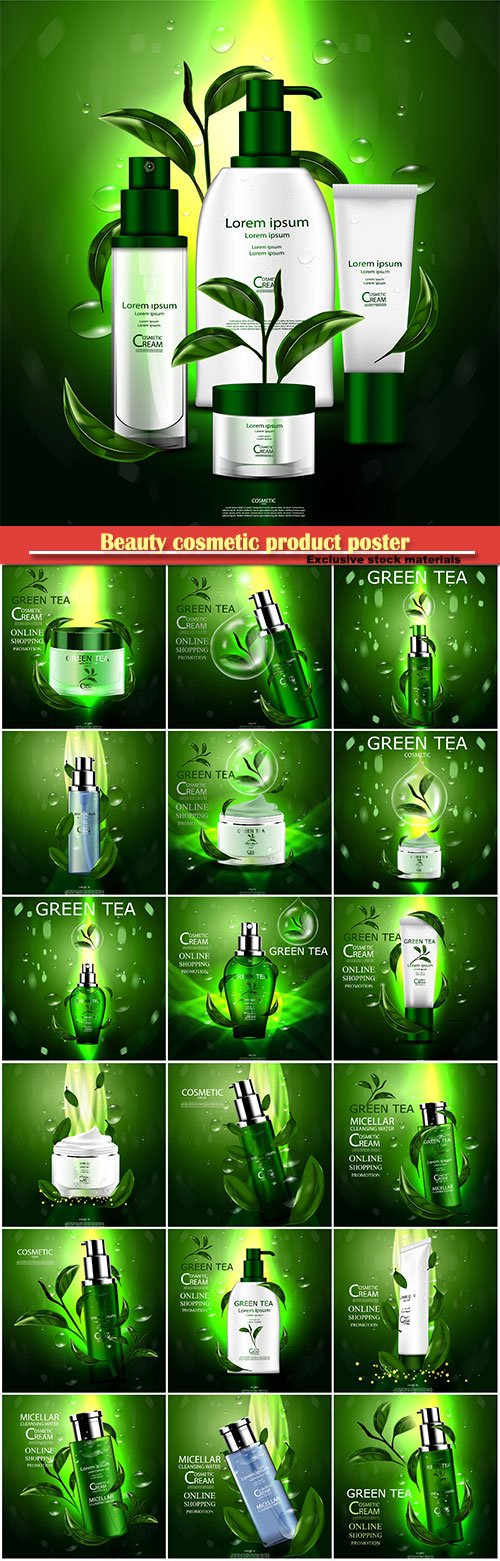 Beauty cosmetic product poster, cosmetic bottle package skin care cream, green tea serum