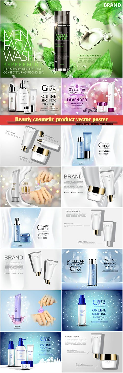 Luxury cosmetic bottle package skin care cream, beauty cosmetic product vector poster