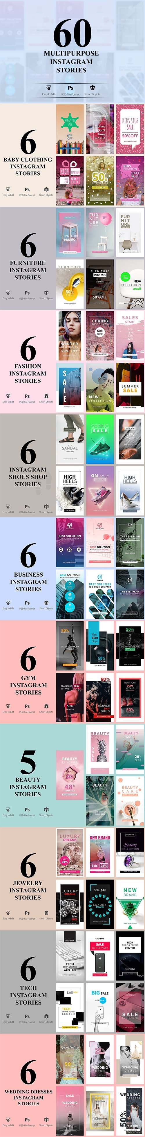 60 Multipurpose Instagram Stories - CM 2185373