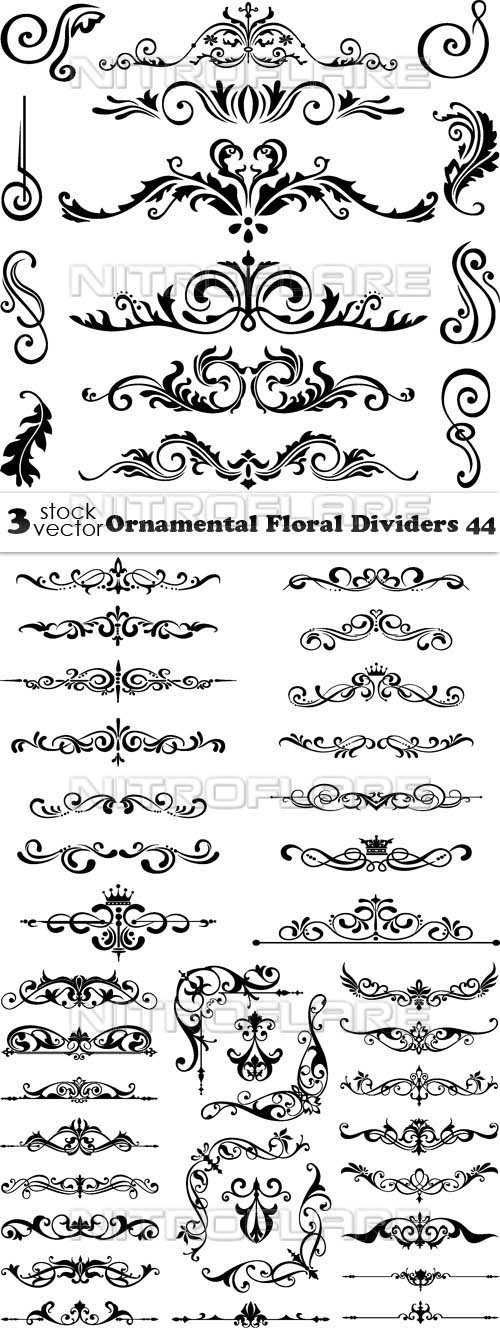 Vectors - Ornamental Floral Dividers 44