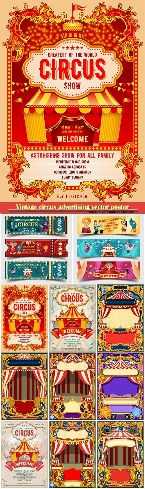 Vintage circus advertising vector poster or flyer with big circus marquee