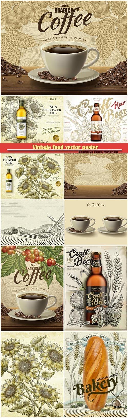 Vintage food vector poster, coffee,  bakery, oil, beer