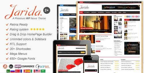 ThemeForest - Jarida v2.4.6 - Responsive WordPress News, Magazine, Blog - 4309191
