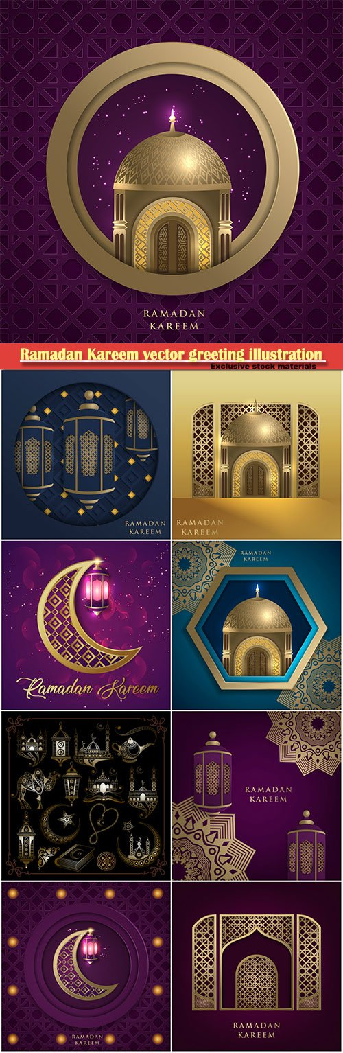 Ramadan Kareem vector greeting illustration, islamic background