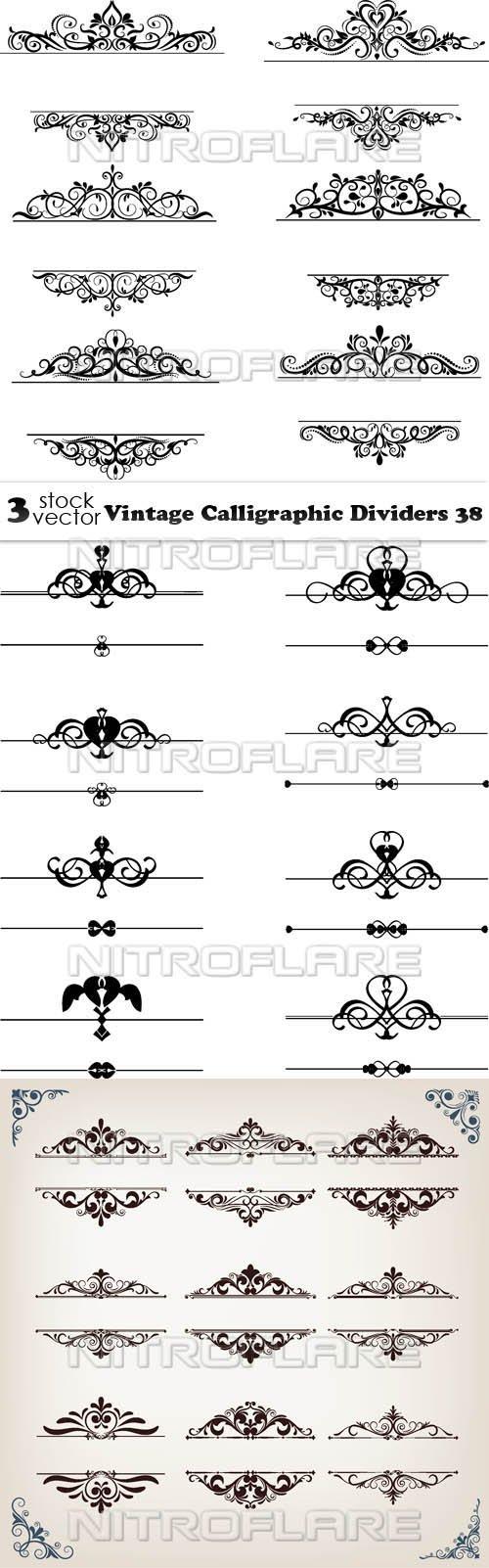 Vectors - Vintage Calligraphic Dividers 38