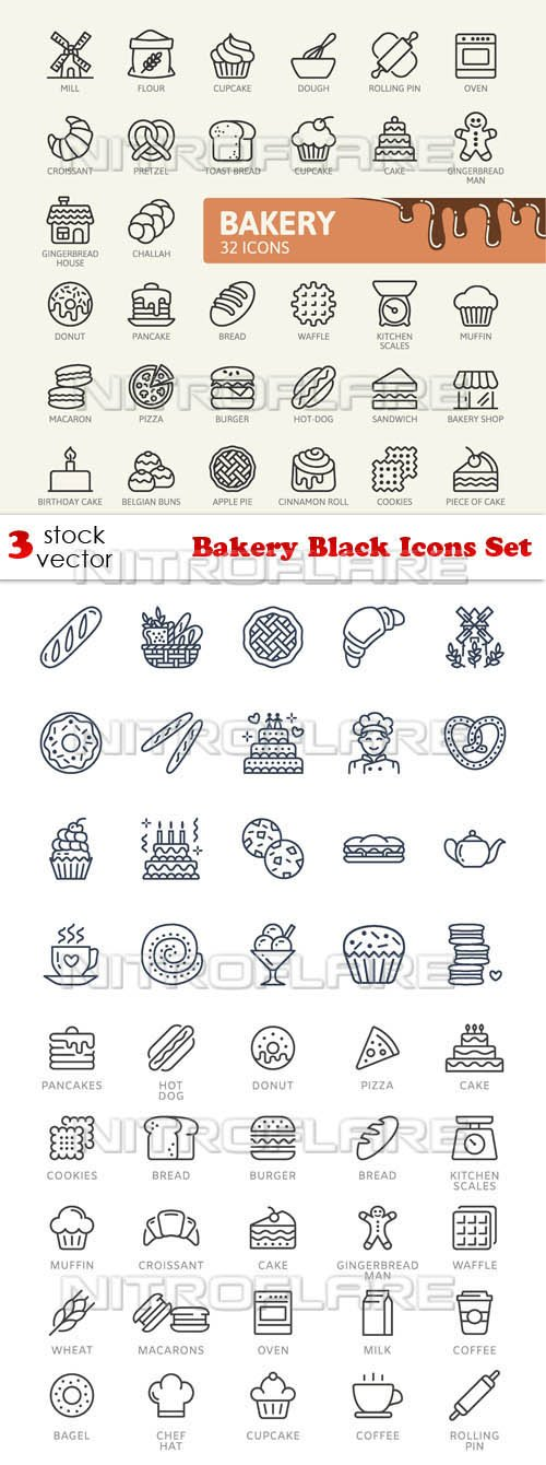 Vectors - Bakery Black Icons Set