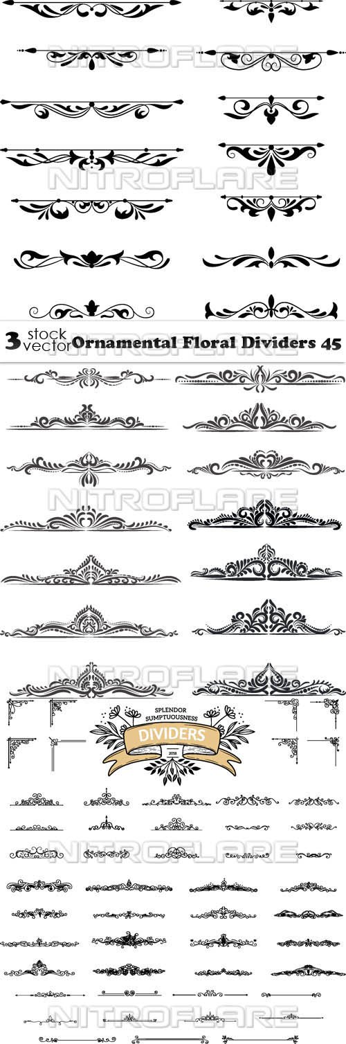 Vectors - Ornamental Floral Dividers 45