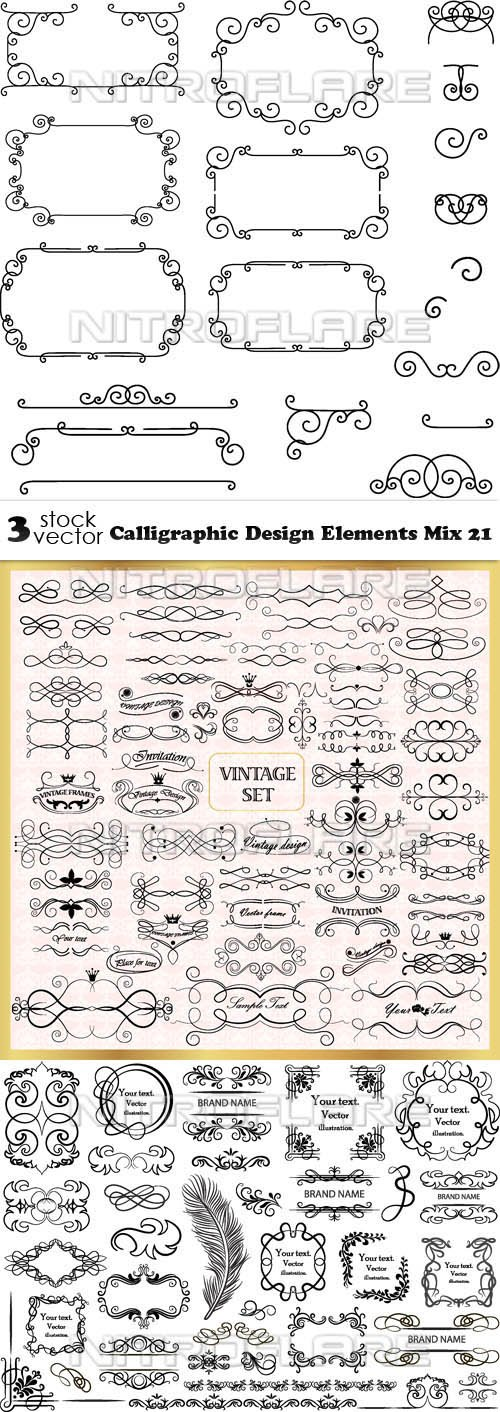 Vectors - Calligraphic Design Elements Mix 21