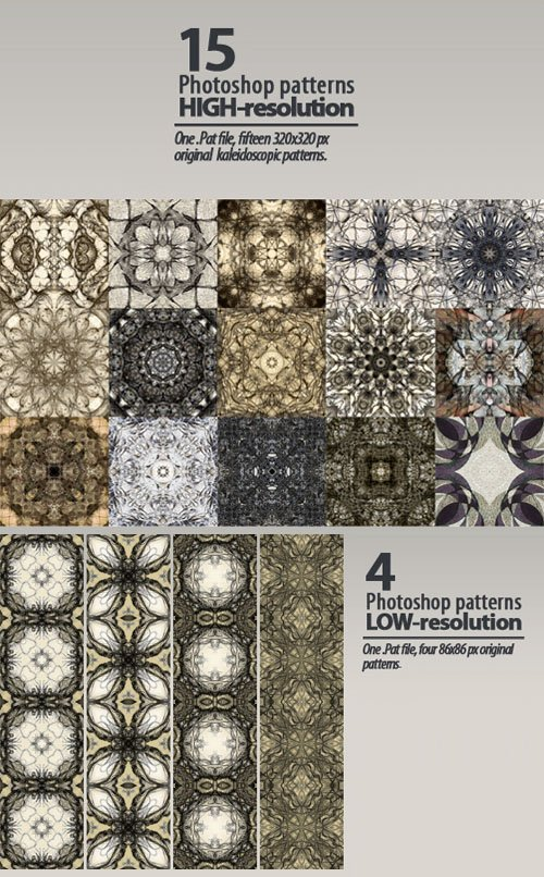 19 Hi-res Kaleidoscopic Patterns for Photoshop