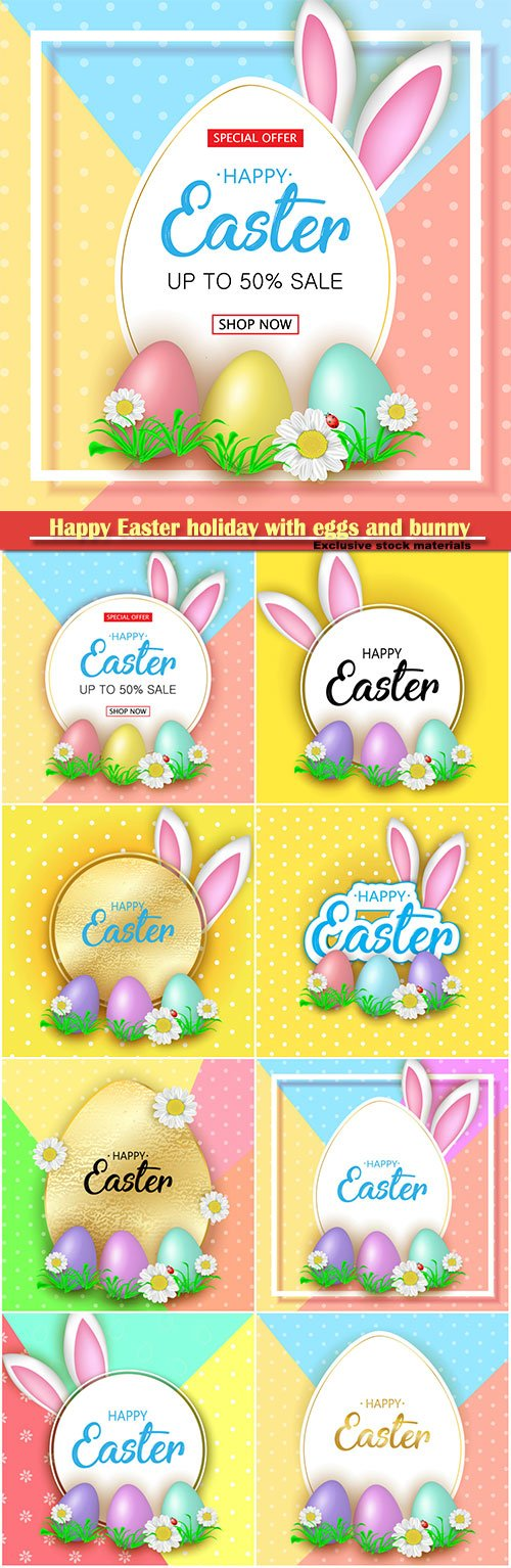 Happy Easter holiday with eggs and bunny, vector illustration # 13