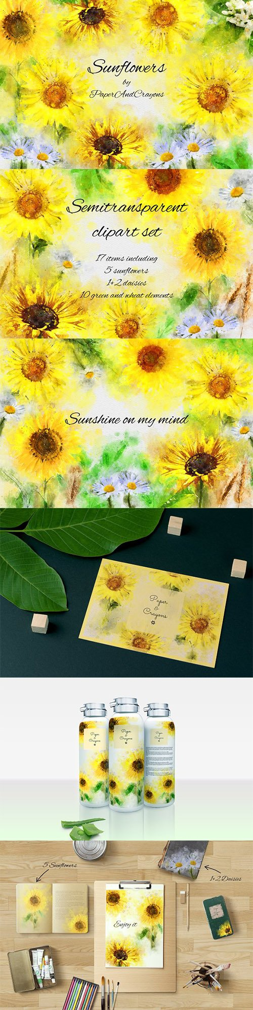 CreativeMarket - Sunflowers by PaperAndCrayons 2368970