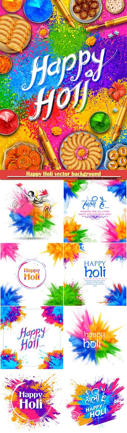 Happy Holi vector background abstract colorful illustration