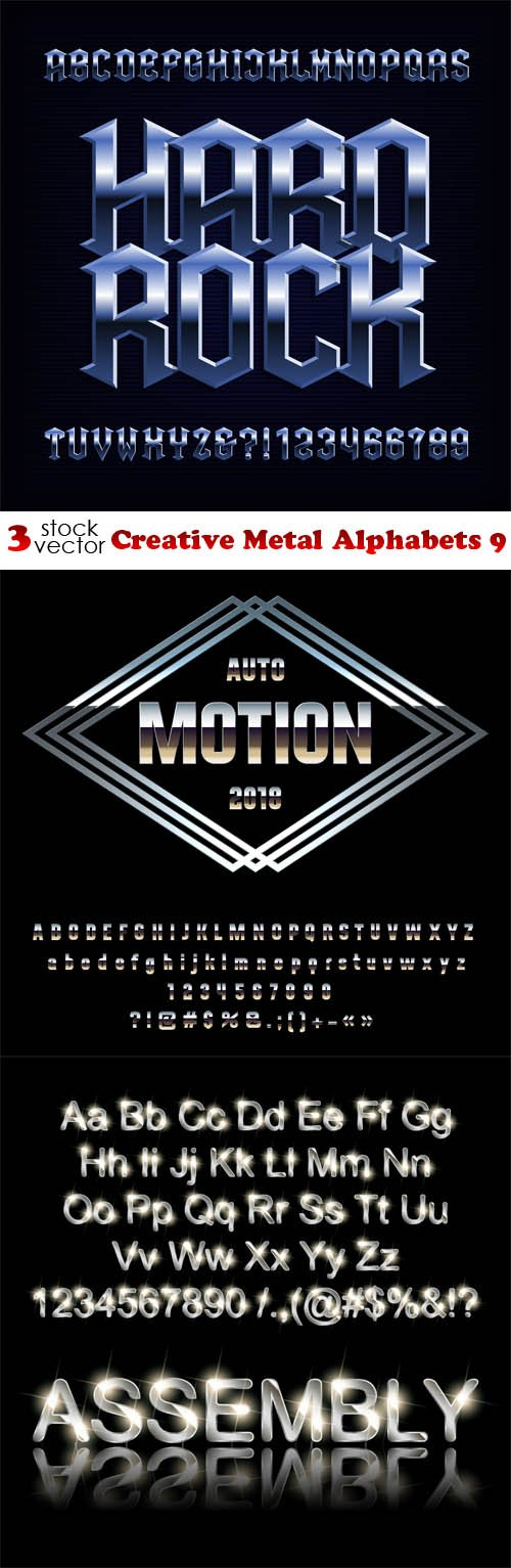 Vectors - Creative Metal Alphabets 9