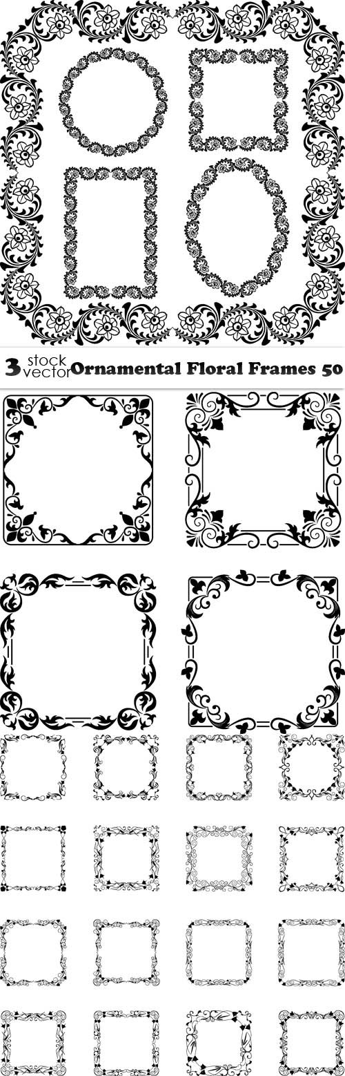 Vectors - Ornamental Floral Frames 50