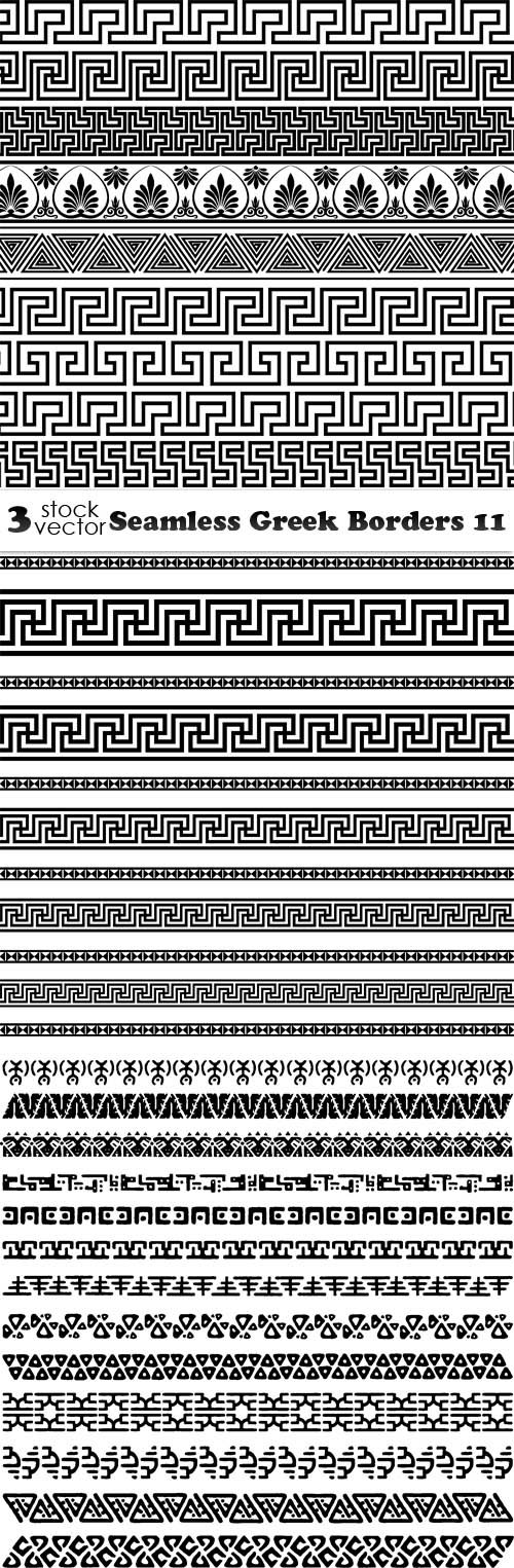 Vectors - Seamless Greek Borders 11