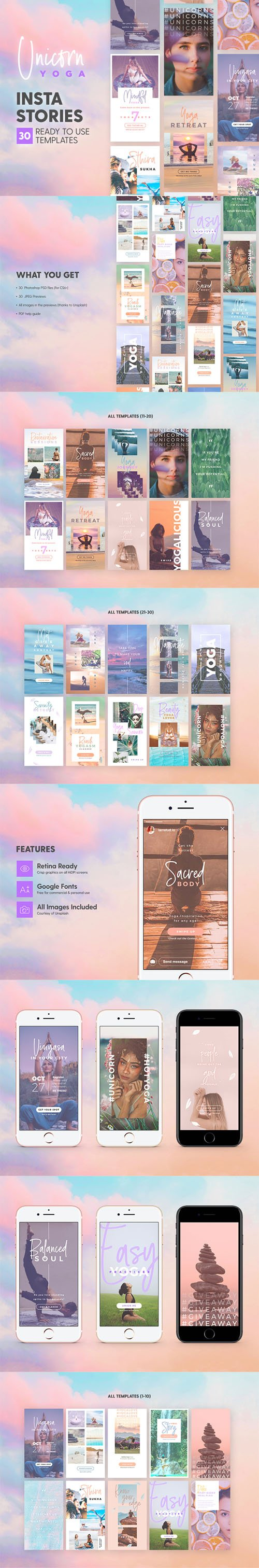 Unicorn Yoga Insta Stories - 30 Photoshop Templates for Modern Instagram Stories