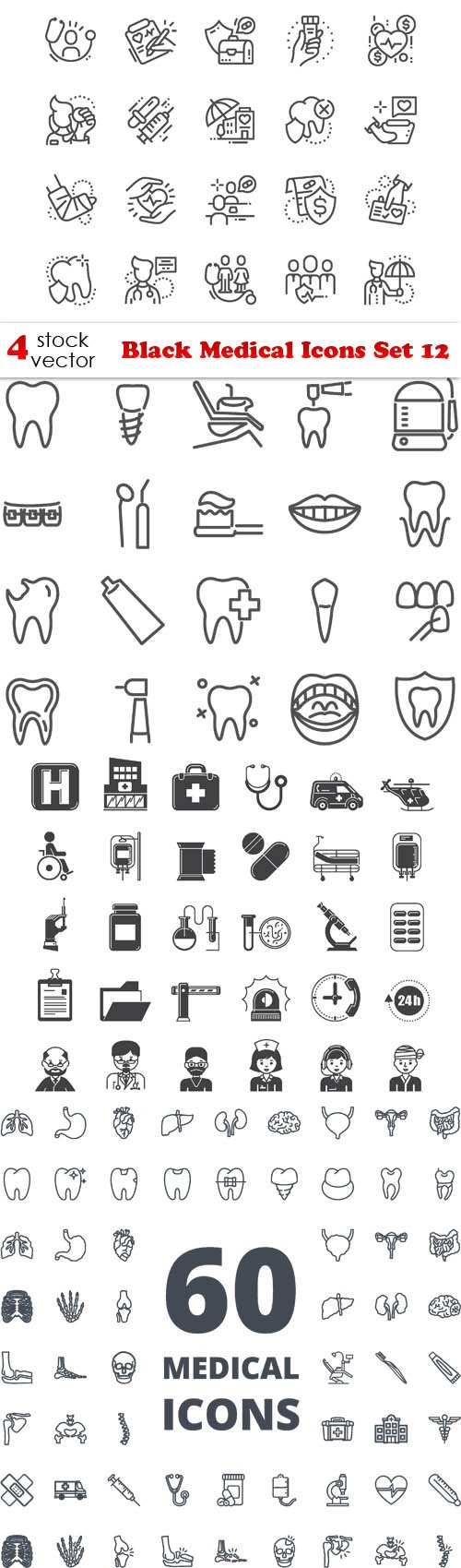 Vectors - Black Medical Icons Set 12