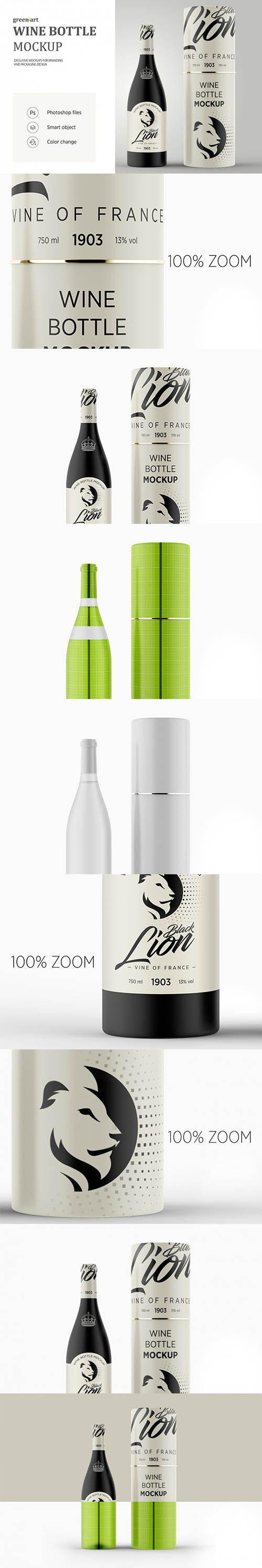GR - Matte Glass Wine Bottle Mockup 20002554