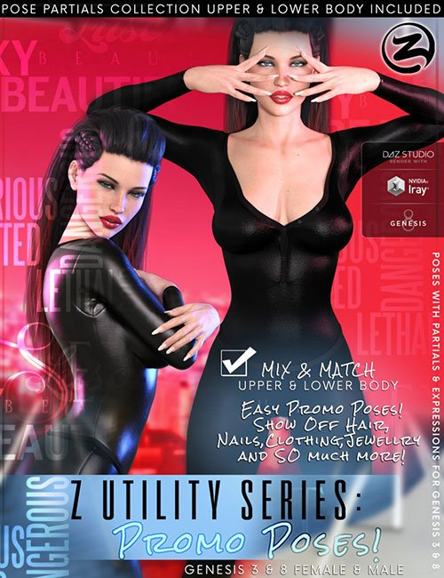 Z Utility Series Promo Poses and Partials for Genesis 3 & 8