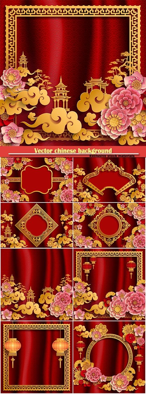 Vector chinese background with decorative floral pattern