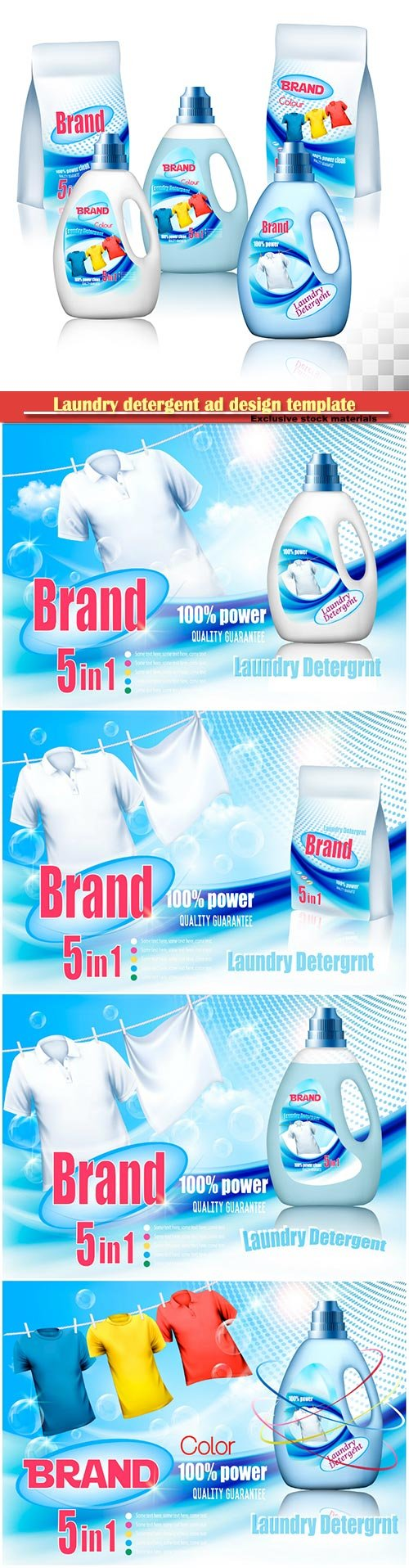 Laundry detergent ad design template, plastic bottle and colorful shirts on rope
