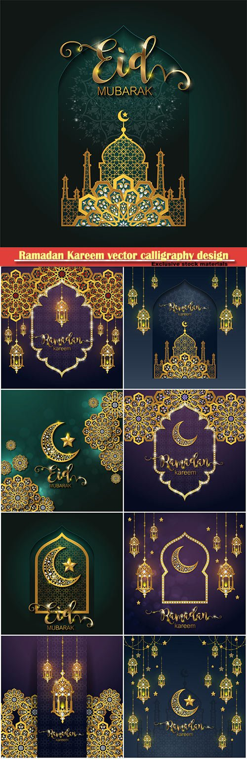 Ramadan Kareem vector calligraphy design with decorative floral pattern, mosque silhouette, crescent and glittering islamic background # 29