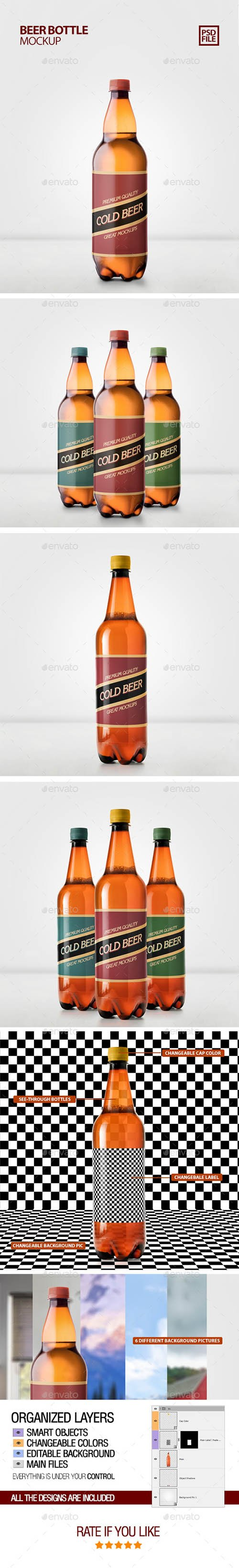 GR - Beer Bottle Mockup 22120721