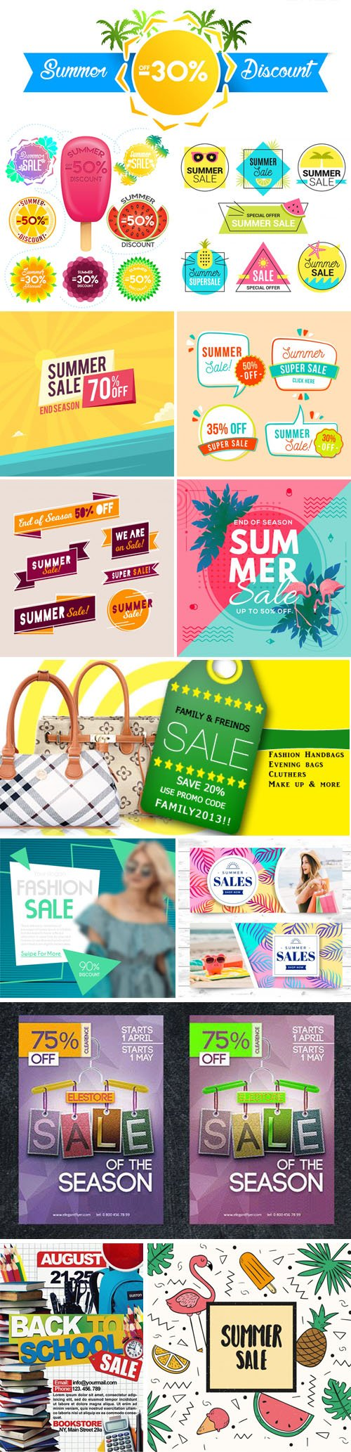 12 Hot Summer Sale/Discount Advertising [Ai/EPS/PSD]