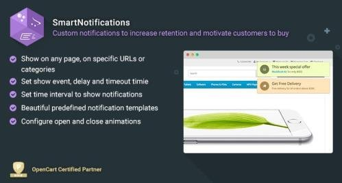 OpenCart - SmartNotifications v2.2.5 - Motivate customers to buy - NULLED