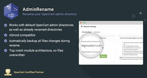 AdminRename v2.0.1 - Rename your OpenCart admin directory - NULLED