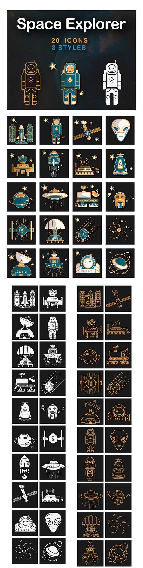 Space Explorer Icons