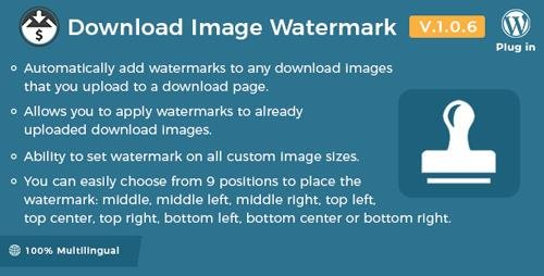 CodeCanyon - Easy Digital Downloads - Download Image Watermark v1.0.6 - 16064112