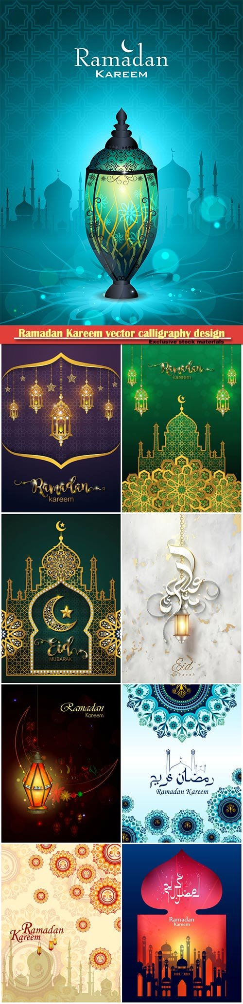 Ramadan Kareem vector calligraphy design with decorative floral pattern, mosque silhouette, crescent and glittering islamic background # 53