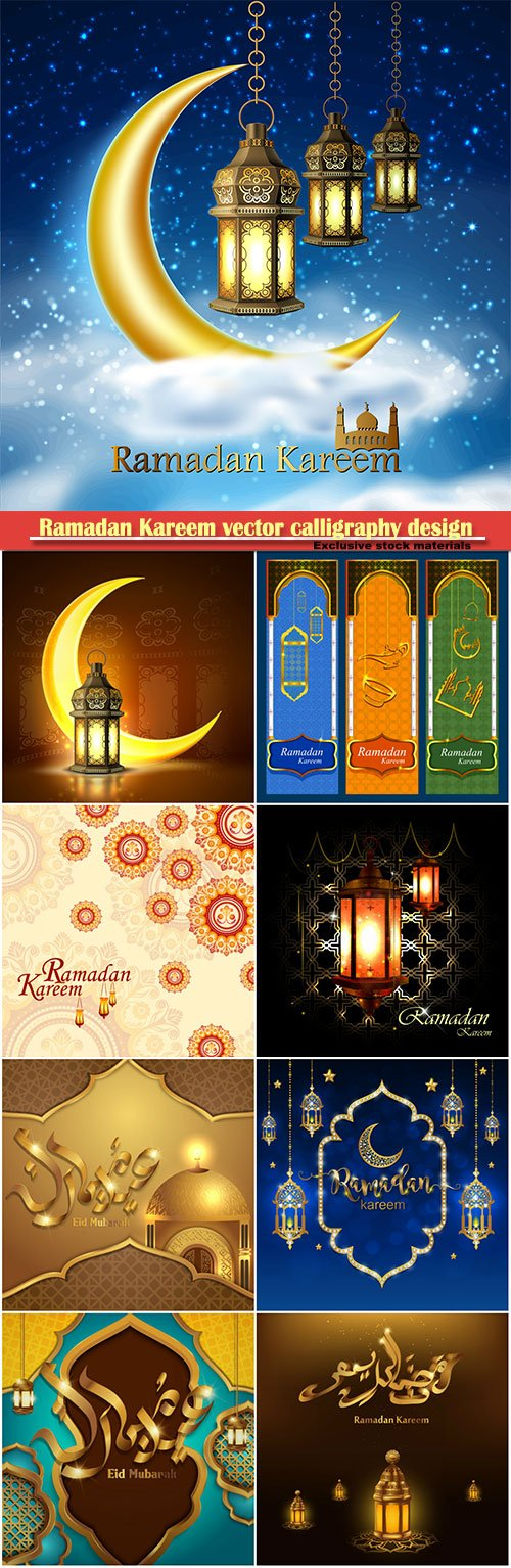 Ramadan Kareem vector calligraphy design with decorative floral pattern, mosque silhouette, crescent and glittering islamic background # 52