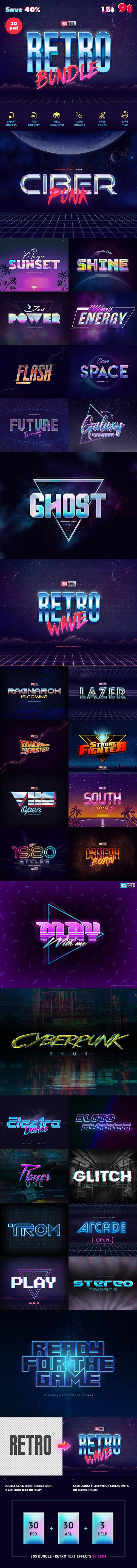 GraphicRiver - 80s Bundle - Text Effects 22369153