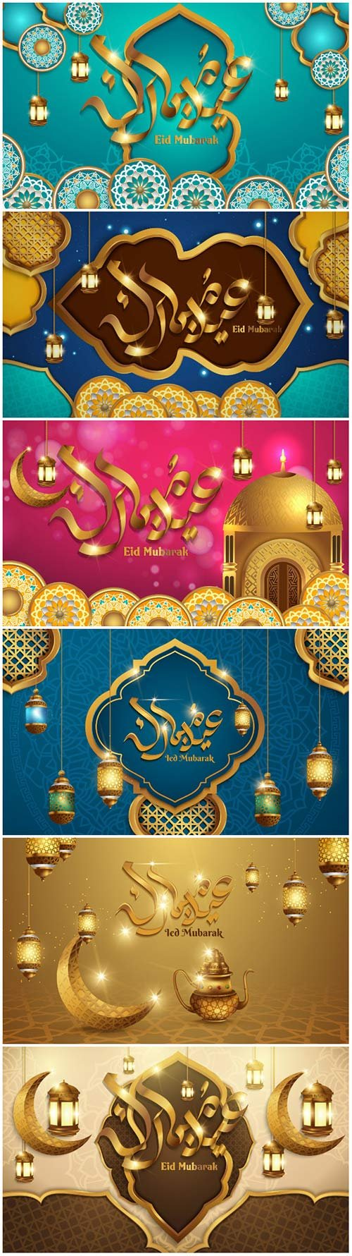 Ramadan Kareem vector calligraphy design with decorative floral pattern, mosque silhouette, crescent and glittering islamic background # 57