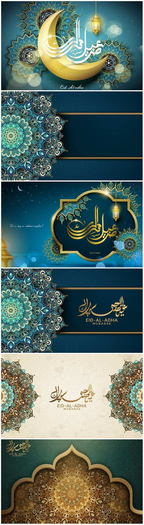 Ramadan Kareem vector calligraphy design with decorative floral pattern, mosque silhouette, crescent and glittering islamic background # 54