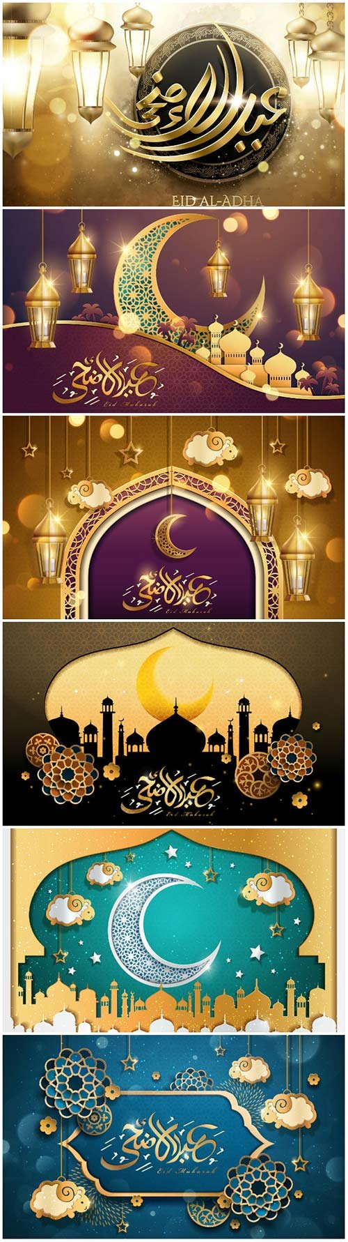 Ramadan Kareem vector calligraphy design with decorative floral pattern, mosque silhouette, crescent and glittering islamic background # 55