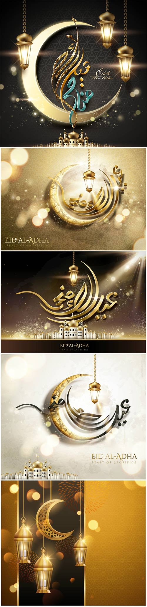 Eid al-adha calligraphy card vector design with hanging lanterns, golden crescent with floral pattern