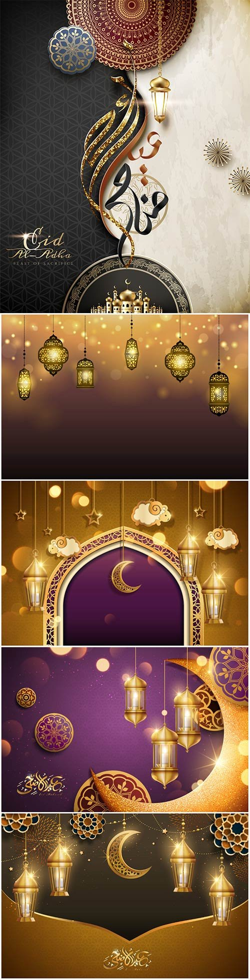 Eid al adha greeting vector design,  golden crescent with floral pattern