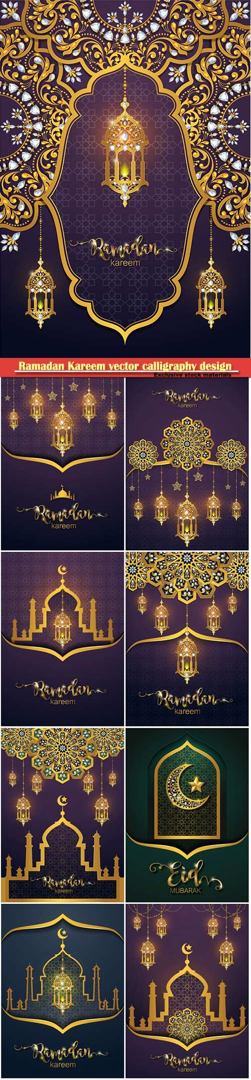 Ramadan Kareem vector calligraphy design with decorative floral pattern, mosque silhouette, crescent and glittering islamic background # 62