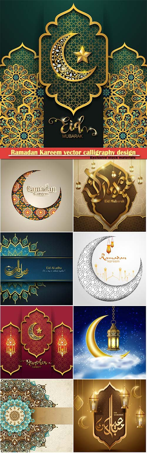 Ramadan Kareem vector calligraphy design, eid al adha calligraphy islamic background # 63