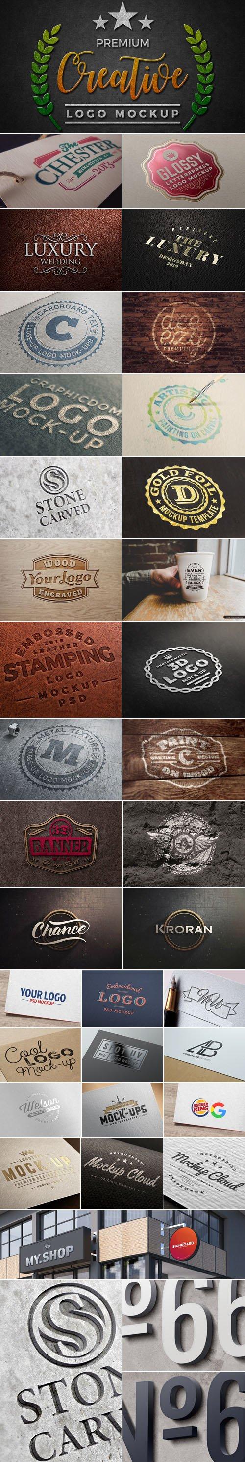 33 High Quality Logo PSD Mockups Collection