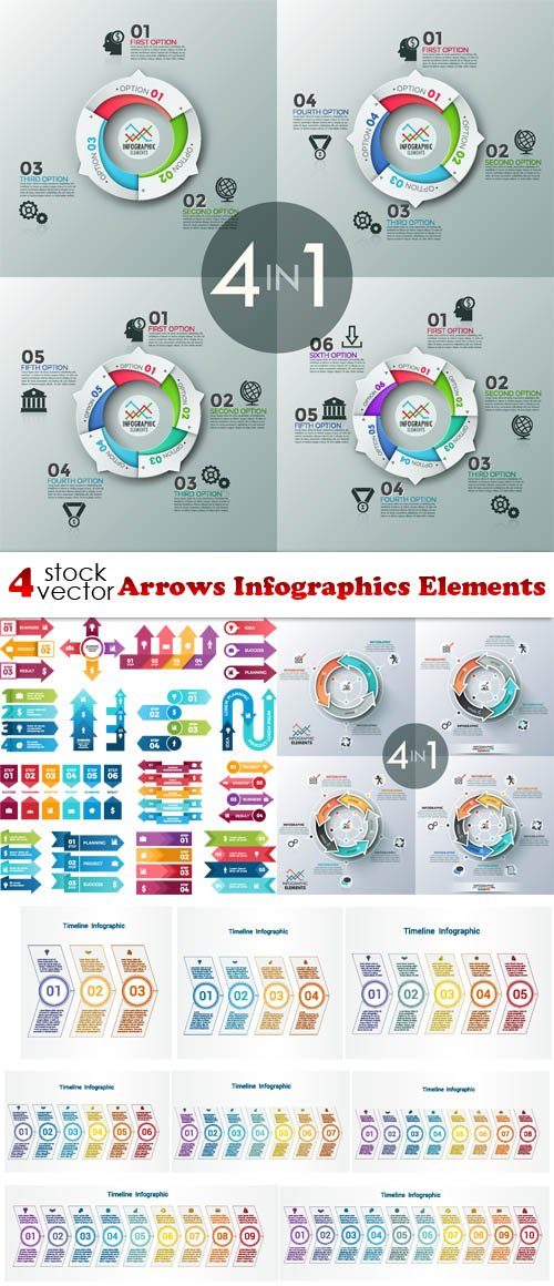 Vectors - Arrows Infographics Elements